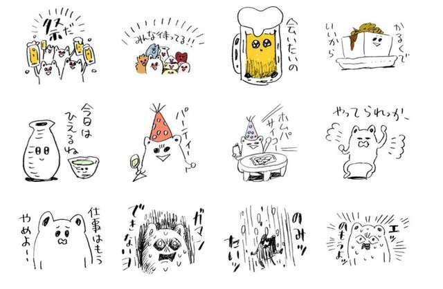 レッツ飲みニケーション!谷口菜津子のお酒の誘いに最適なLINEスタンプ - コミックナタリー