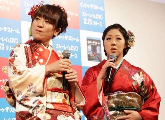 日本エレキテル連合・中野聡子が肺炎で緊急入院 一時休養へ