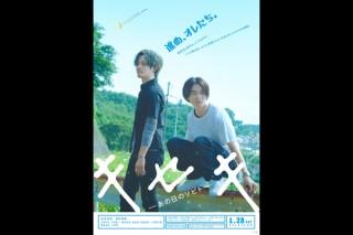 Mステにディーン・フジオカ&菅田将暉が出演で歌声披露に「ホントですか?!」「楽しみすぎる」