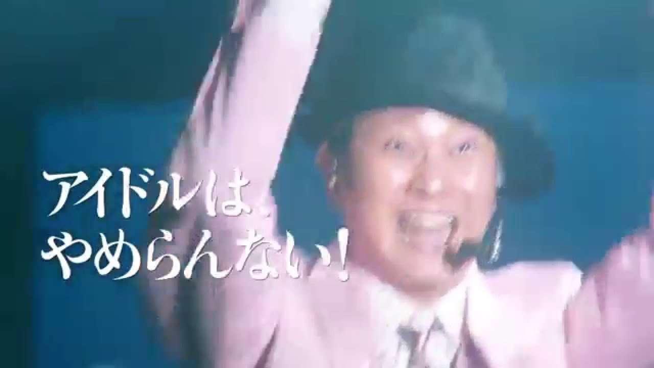 SMAP中居正広43歳のデレステCM お願い!シンデレラ編 Star!!編 アイドルマスターシンデレラガールズ - YouTube