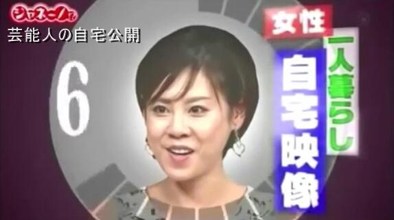 【女子アナの自宅】高橋真麻アナの自宅【画像あり】 - 芸能人の自宅公開