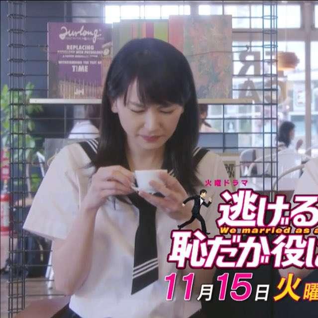 逃げ恥:新垣結衣主演ドラマ第5話視聴率13.3%と止まらぬ人気!4週連続右肩上がりで自己最高更新