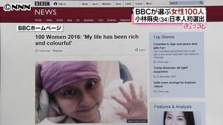 BBC「女性100人」小林麻央さん初選出 日テレNEWS24