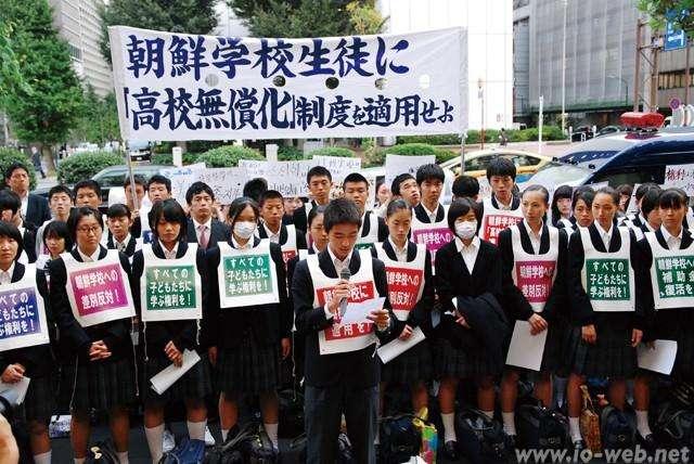 【朝鮮学校】在日朝鮮人&韓国から助っ人12人で「差別反対!」「補助金復活ニダ!」と無償化を求めて文部科学省前で叫ぶ1000人が集結www : 政経ワロスまとめニュース♪
