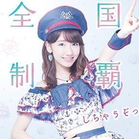 【アンチ必読】AKB48・柏木由紀はなぜ人気?その5つの理由【アイドルの天才】 - NAVER まとめ
