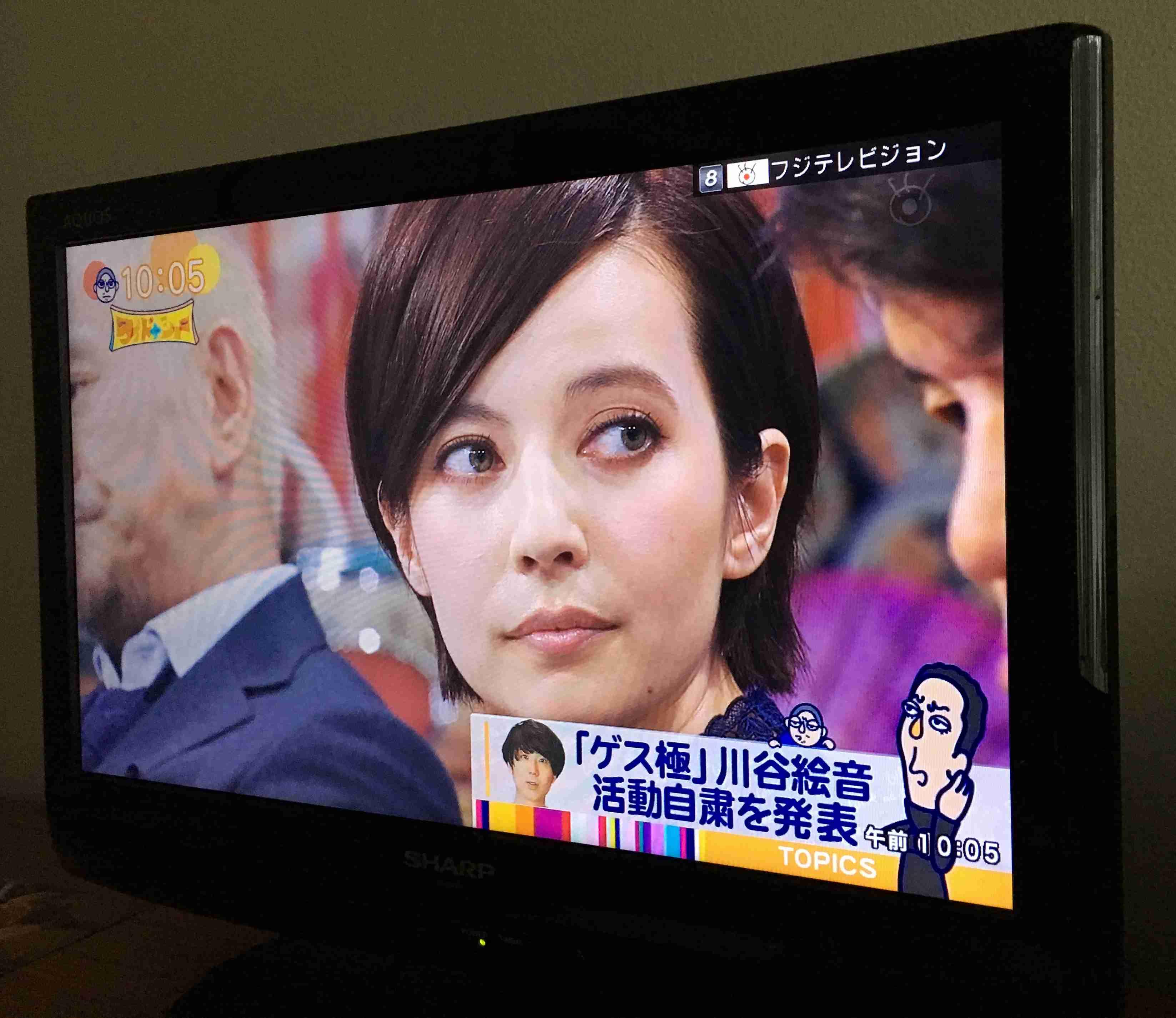 松本人志が小池百合子都知事の政治塾受講生に毒舌連発「すげえ気色悪い」