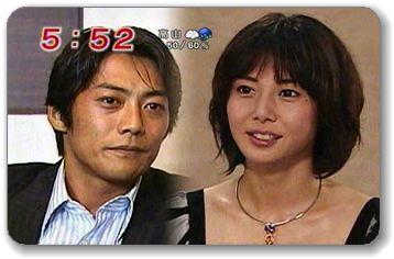 反町隆史・松嶋菜々子夫妻に1725万円支払い命令…飼い犬裁判判決