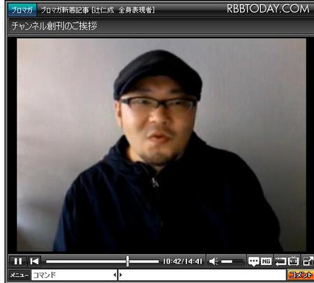 やっぱり「海猿」続編なし! 原作者・佐藤秀峰氏があらためて明かす 「本当にクソみたいな会社」 - ライブドアニュース