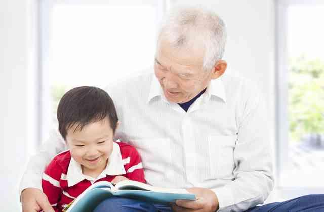 祖父母による「孫差別」って何?