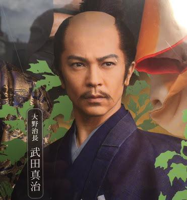 大河ドラマ『江〜姫たちの戦国〜』見てた方!