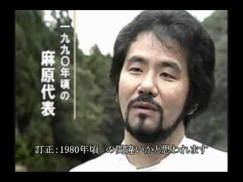 麻原彰晃ヒット曲メドレー - YouTube