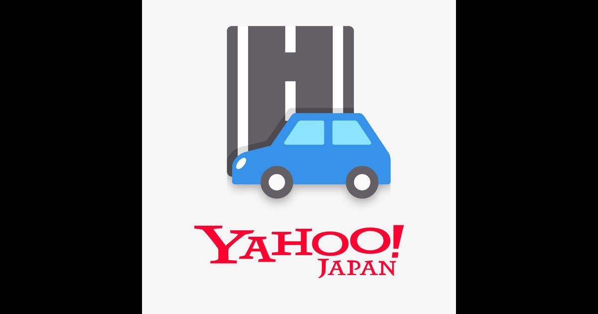 Yahoo!カーナビ on the App Store