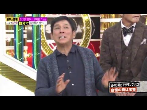 痛快!明石家電視台 2016年11月7日 161107 - YouTube