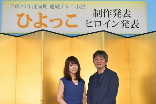 有村架純、NHK次期朝ドラ「ひよっこ」ガンバット~!