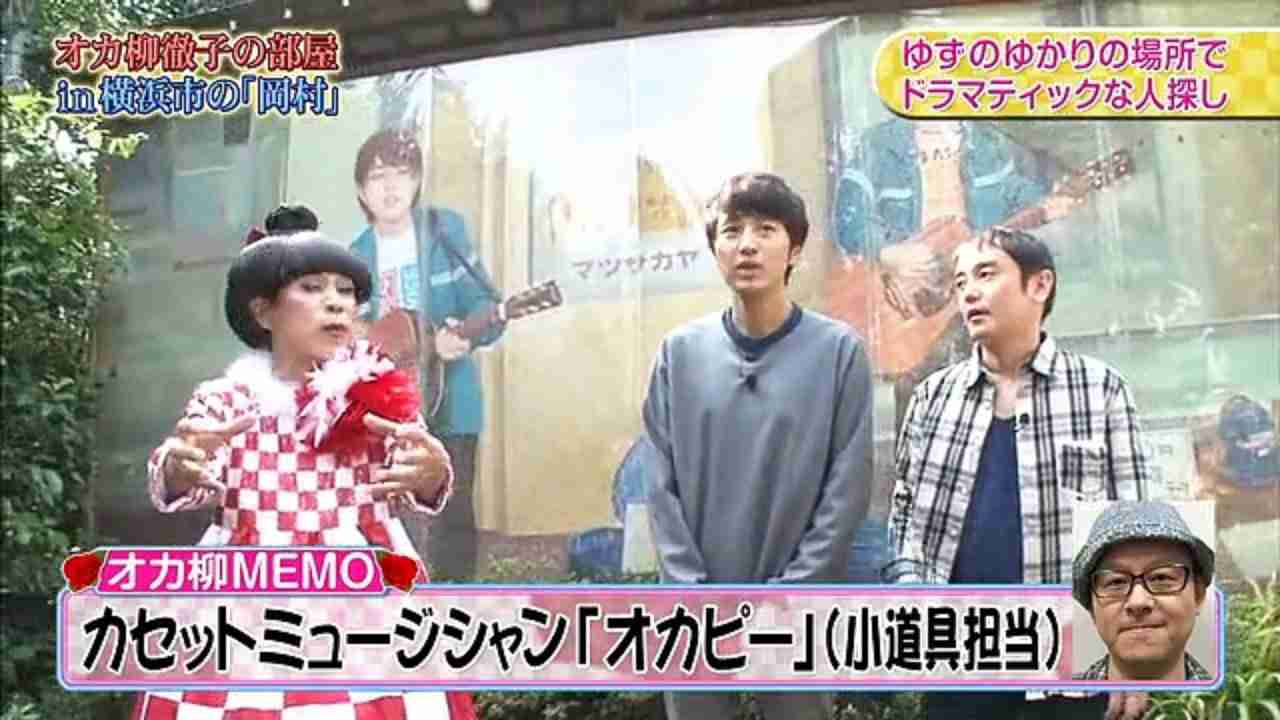 ゆず、『めちゃイケ』テーマ曲制作へ 岡村隆史が東京ドームで直談判