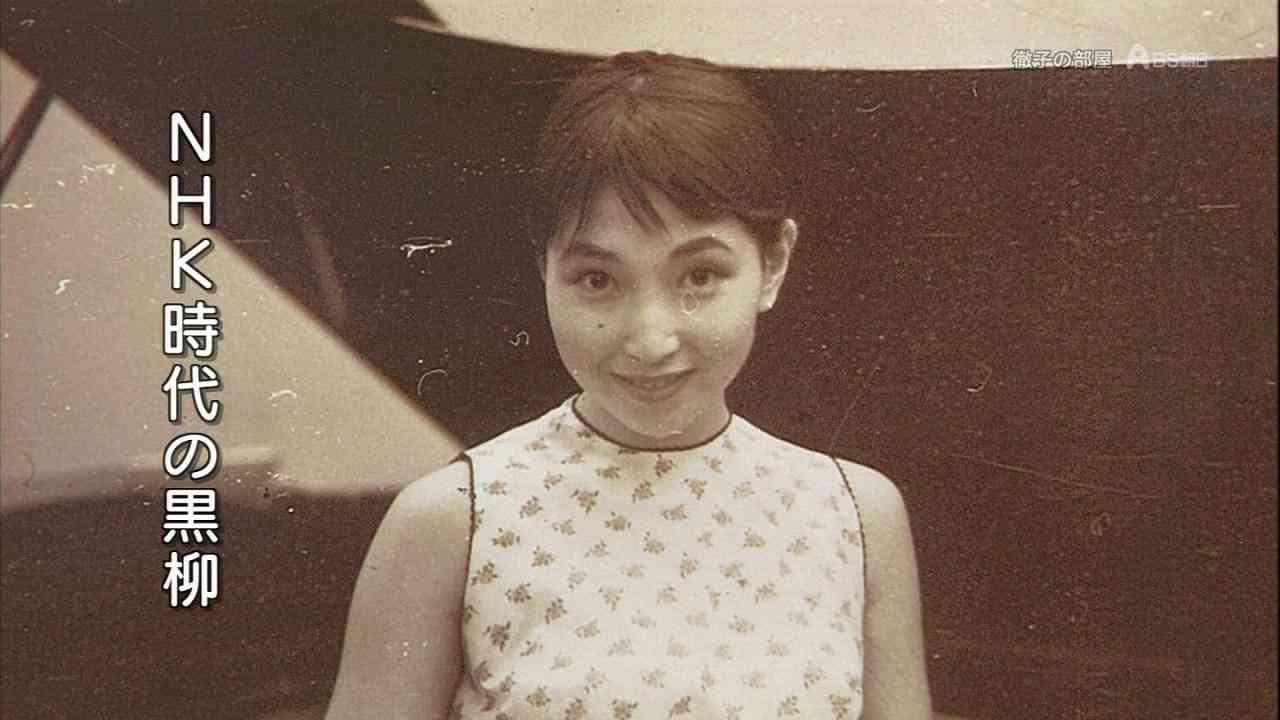 黒柳徹子、20代の写真を公開 「満島ひかり似」と反響