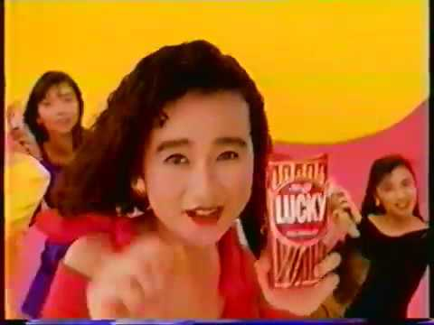 TV CM 1990年 セシール 明治ラッキー 明治果肉グミ ナショナル - YouTube