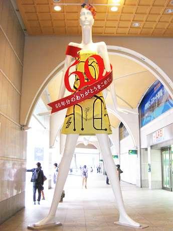「行きたくない街」名古屋 市民8割「仕方ない・当然」