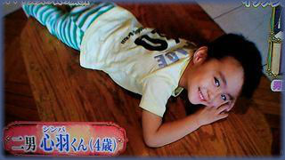 澄海(すかい)、心羽(しんば)…土屋アンナの妊娠で第3子のキラキラネームに注目?