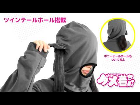ダメ着ちゃん プロモーション動画 - YouTube