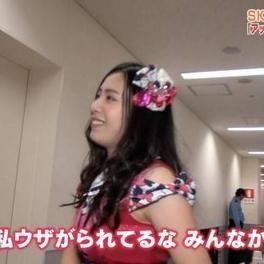 【閲覧注意】SKE48のイジメが酷すぎる!【女の縦社会】【松井珠理奈】 - NAVER まとめ
