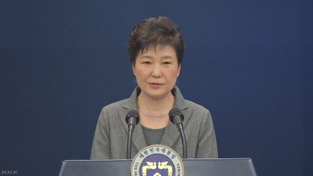 韓国 パク大統領 任期満了待たずに辞任する意向表明 | NHKニュース