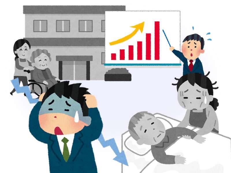 倒産する会社の兆候