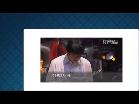 ガキの使い 方正誕生日 浜田マジ感謝状 FULL 2015/02/22 - YouTube