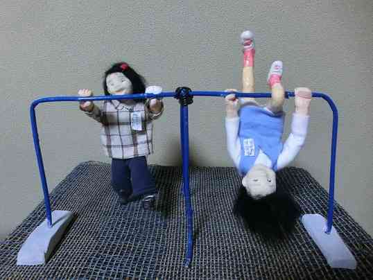 運動神経が悪い人!