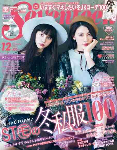 最近買った雑誌は何ですか?