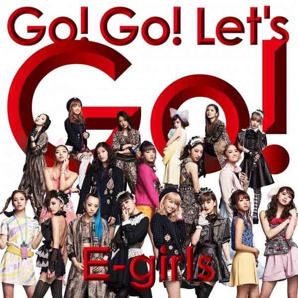 E-girlsが着物風衣装で踊る 日本の伝統と融合