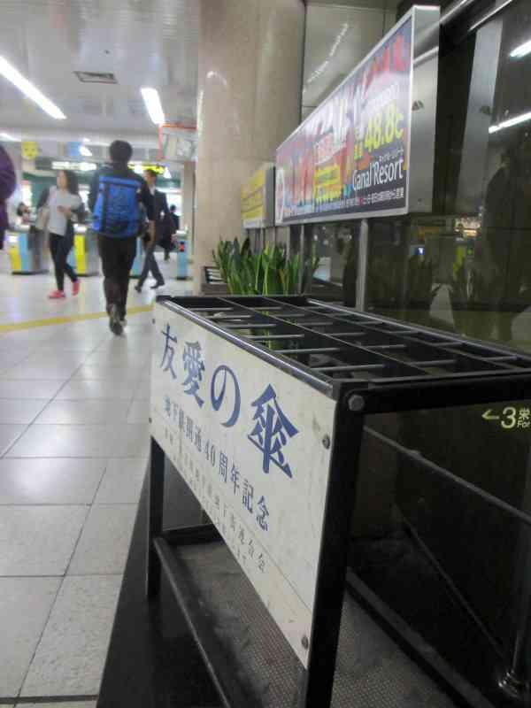 名古屋「友愛の傘」:無料貸し出し12万本 なぜか戻らず - 毎日新聞