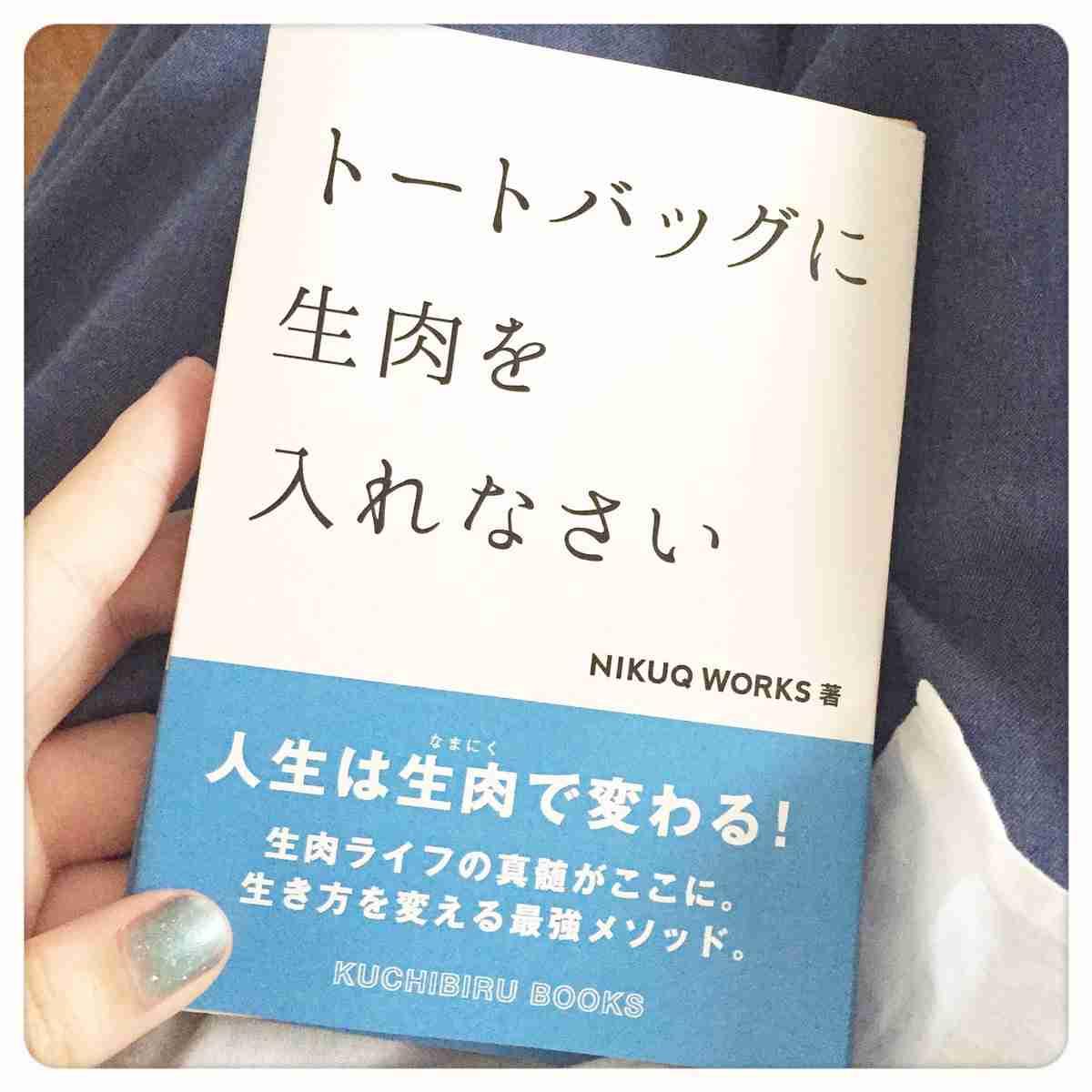 自己啓発本を読むことは恥ずかしいですか?
