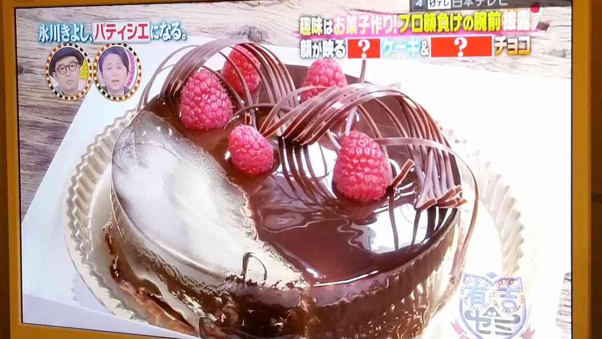 氷川きよし、西川貴教に贈った自作ケーキが「パティシエ級の腕前」で大反響