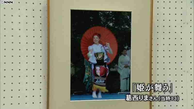 """いじめ根絶訴え…""""自殺""""中学生の写真展示(日本テレビ系(NNN)) - Yahoo!ニュース"""