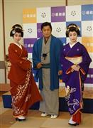 剛力彩芽、芸妓役に「着物や京都弁、一気に初めてのことが来て…」  - 芸能社会 - SANSPO.COM(サンスポ)