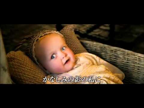 『マレフィセント』日本語吹き替え版主題歌 大竹しのぶが歌う「ONCE UPON A DREAM~いつか夢で~」 - YouTube