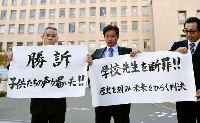 【大川小津波訴訟】遺族、控訴断念を宮城県議会に要望「知事が控訴を断念するよう取り計らって」