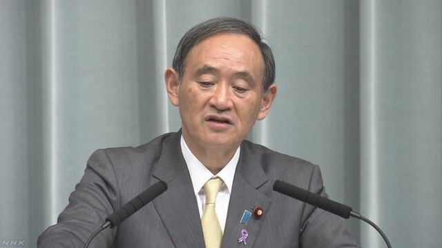 官房長官 日韓の通貨スワップ協定再開に前向き | NHKニュース