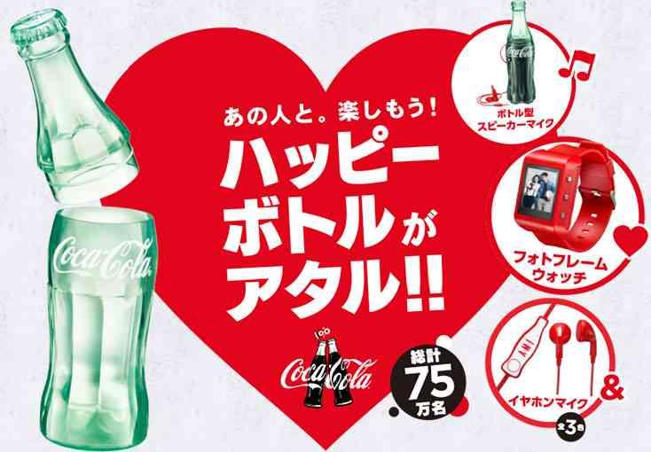 からくりラベルのコカ・コーラ日本初上陸 一瞬でボトルにリボンの花が咲く