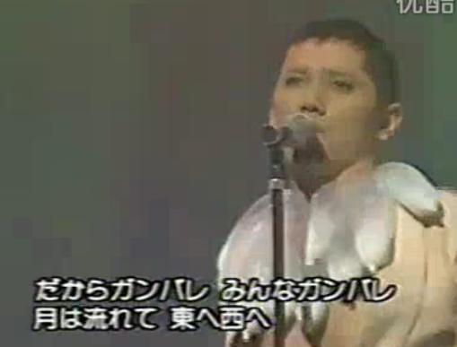 本木雅弘、コン.ドーム衣装で半ケツに... 【君キュン】君に、胸キュン。