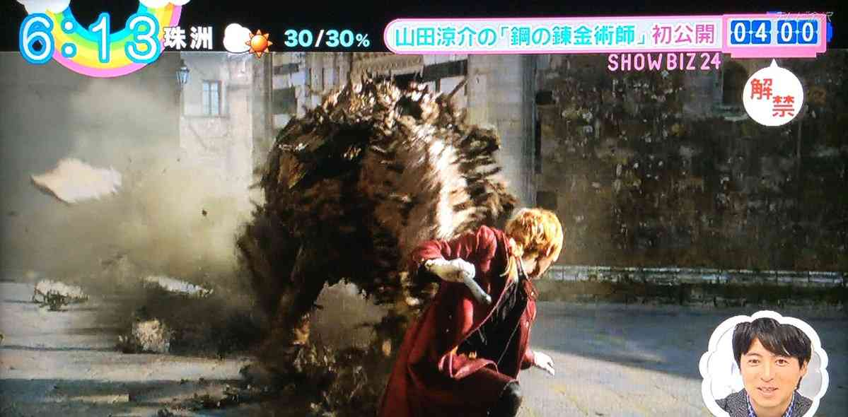山田涼介主演の実写『鋼の錬金術師』映像初公開 アルフォンスはフルCG