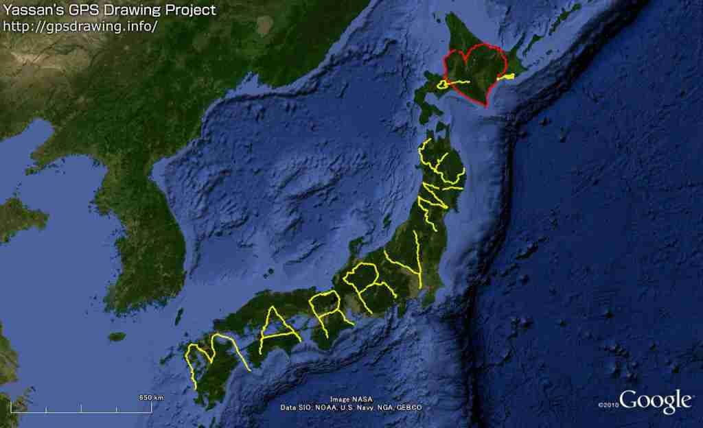 【動画】世界一大きいプロポーズ!日本地図にGPSを使って結婚して!を伝えた結果。