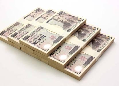 底打ち鮮明! 東京電力「平均年収709万円」は高いか、安いか   プレジデントオンライン   PRESIDENT Online