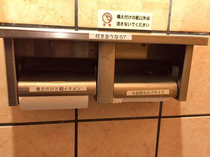 とある女子トイレで究極のアンケート実施されるwwwwwwww:ハムスター速報
