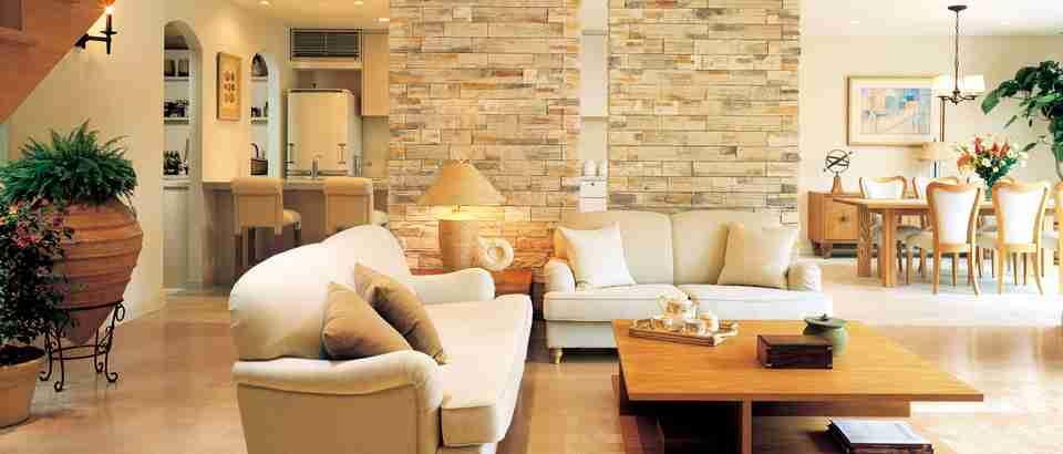 家具の統一感