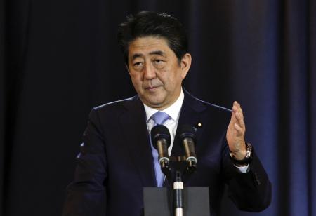 <首相>TPP「米国抜き意味ない」 トランプ氏に翻意促す (毎日新聞) - Yahoo!ニュース
