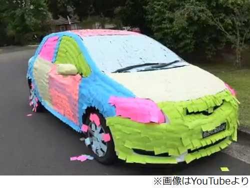 車にイタズラされた方!!