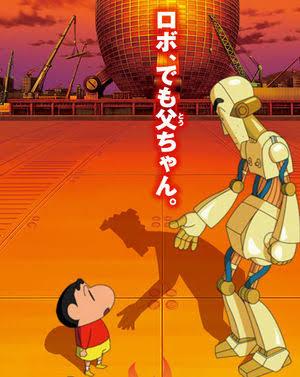 子供に見せたいアニメ!