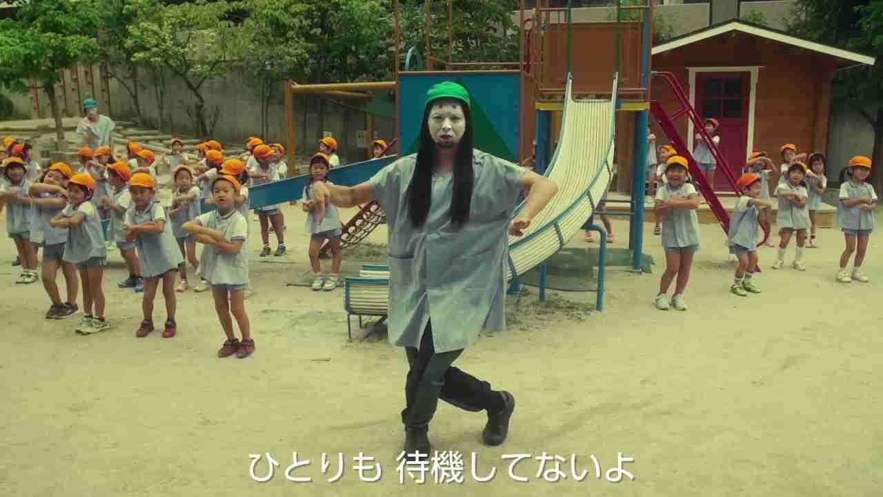 【京都市公式】 平成KIZOKU 「保育が充実」 編 - YouTube